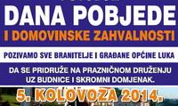plakatic
