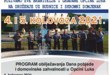 Photo of Proziv na obilježavanje Dana pobjede i domovinske zahvalnosti